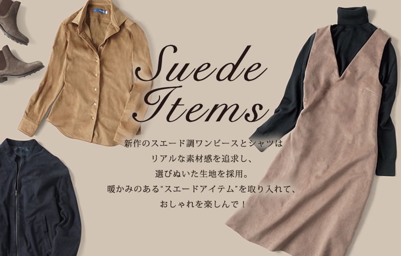 Suede Items