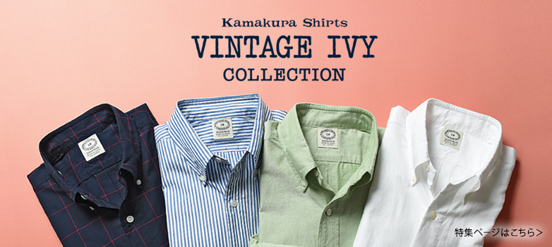 Vintage Ivy Collection