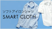 【レディース】SMART CLOTH SHIRTS