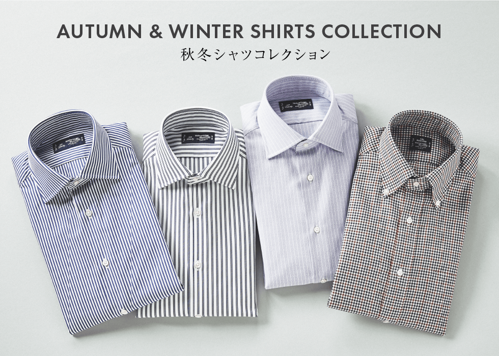 AUTUMN & WINTER SHIRT COLLECTION