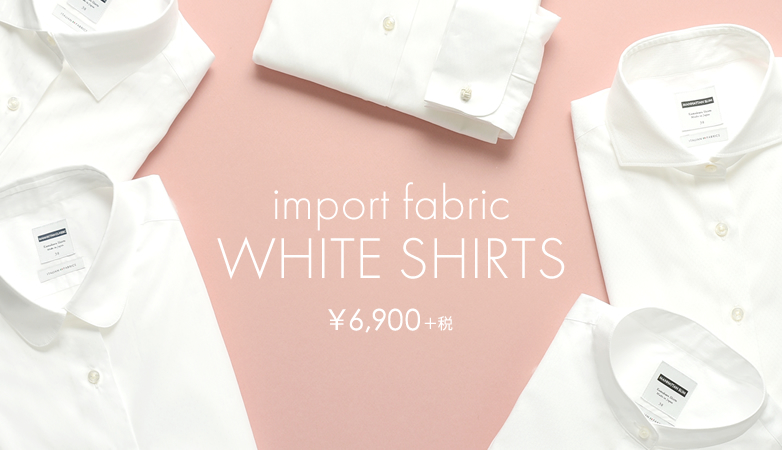 import fabric WHITE SHIRTS