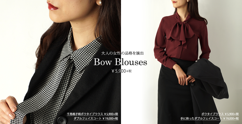 Bow Blouses