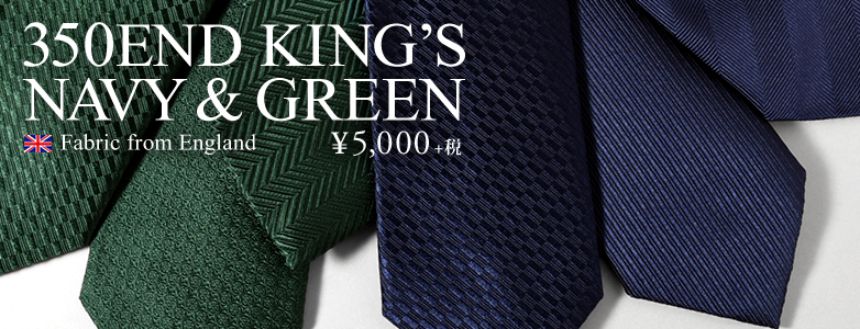 350END KING'S NAVY & GREEN