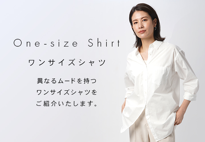 One-size Shirt