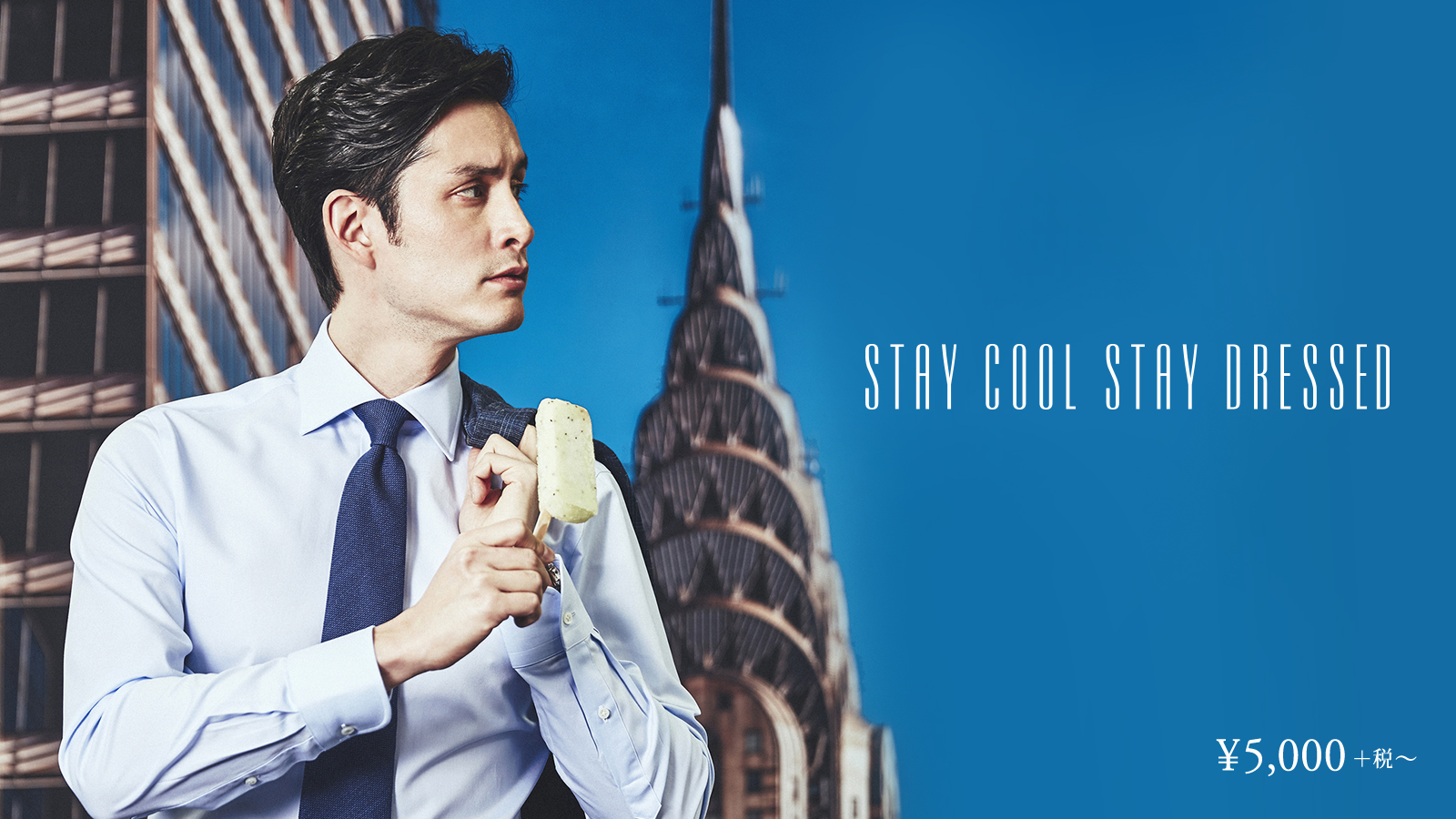 【メンズ】STAY COOL STAY DRESSED