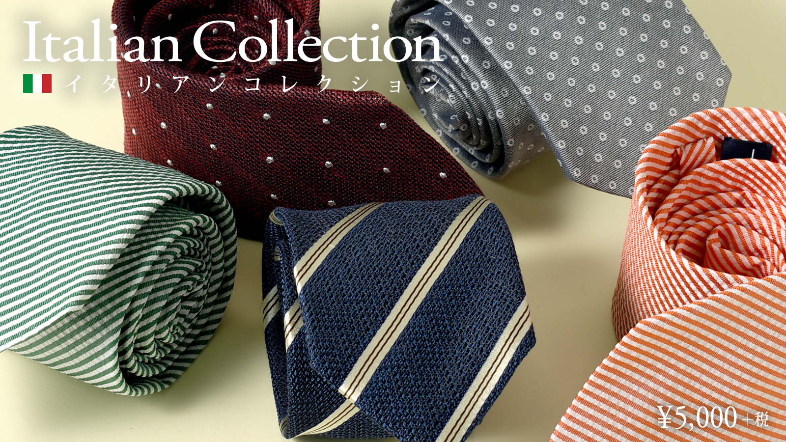 【ネクタイ】Italian Collection