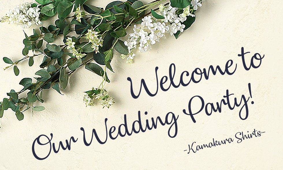 Welcome to Our Wedding Party!